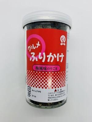 Furikake Ume