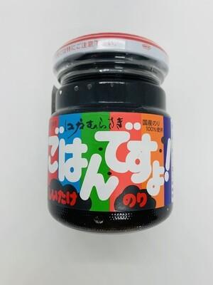 Momoya Gohandesuyo Mushroom