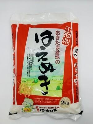 Japan HAENUKI 2KG