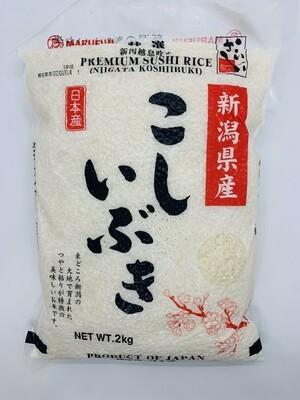 Japan KOSHIIBUKI 2KG