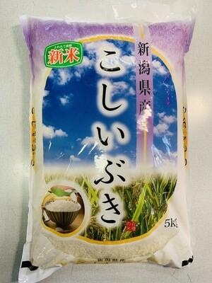 Koshiibuki 5kg
