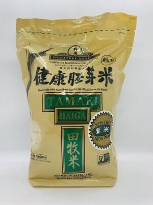 TAMAKI HAIGA 4.4LB