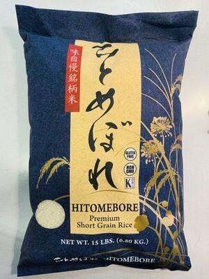 HITOMEBORE 15LB