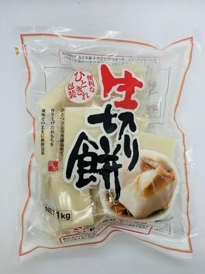 KIMURA Nama Kirimochi 1kg