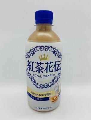 Kocha Kaden Royal Milk Tea