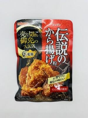 NIPPN Densetsu Karaage Powder