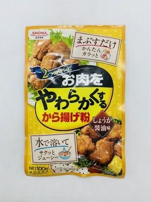 SHOWA Oniku Yawarakaku Karaage Powder