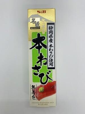 S&B Meisho Hon Wasabi Tube