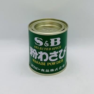 S&B Powder Wasabi