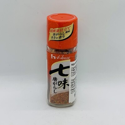 House Shichimi togarashi pepper