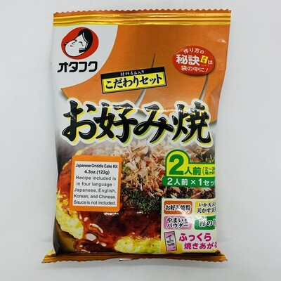 OTAFUKU Okonomiyaki Powder set for 2