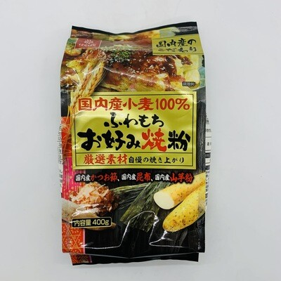 HAKUBAKU Okonomiyaki Powder