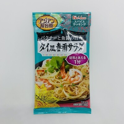 House Tai Fu Harusame salad seasoning