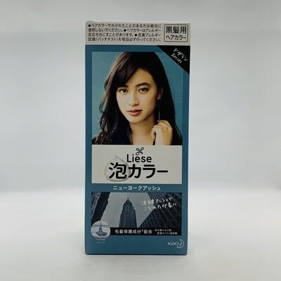 KAO Hair Colour NewYork