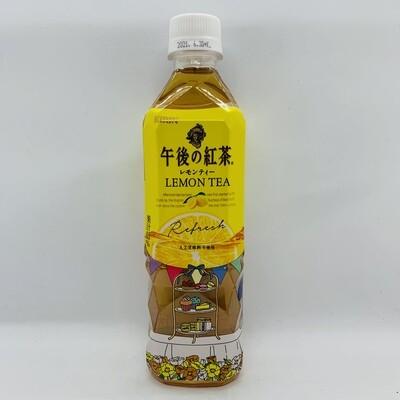Gogonokocha Lemon