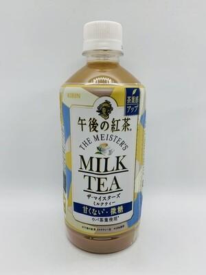 Gogonokocha the Meister's Milk