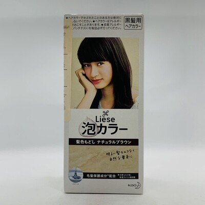 KAO Hair Colour Natural Brown