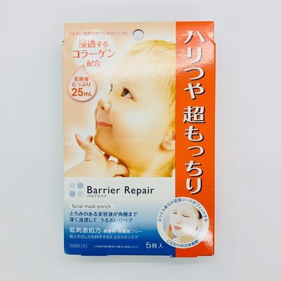 Barrier Repair Mask