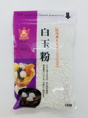 KING Shiratama Powder