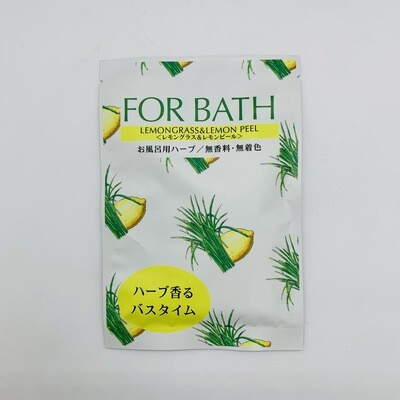 FOR BATH Lemongrass
