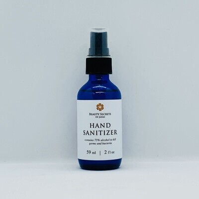 BOJ Hand Sanitizer
