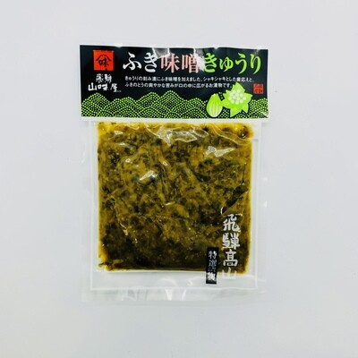 HIDA Fuki Miso Cucumber