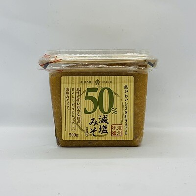 HIKARI 50% less Salt Miso 500g