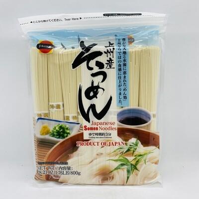JBASKET Japanese Somen Noodle