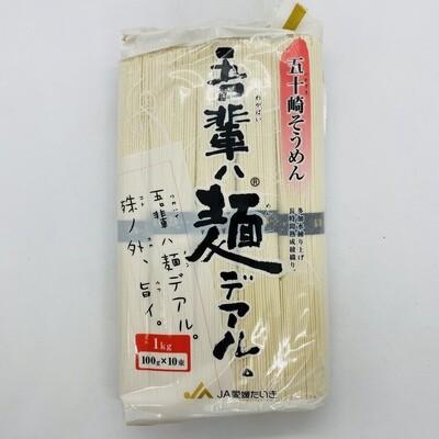 JA EHIME Somen Noodle 1Kg