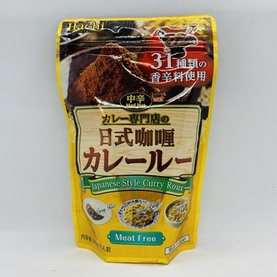 Hachi Curry Roux