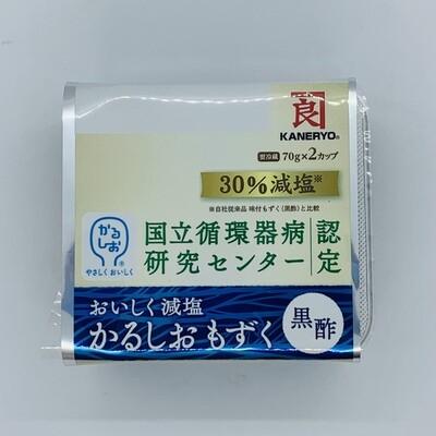 Kaneryo Mozuku 30% Less Salt Kurosu