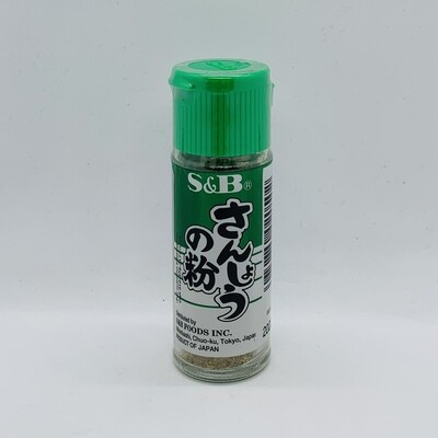 S&B Sansho Powder