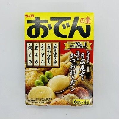 S&B Oden Seasoning Mix