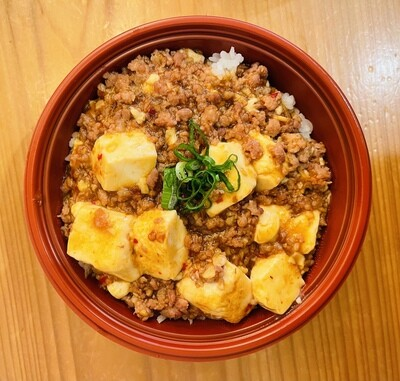 Mabo Tofu Don