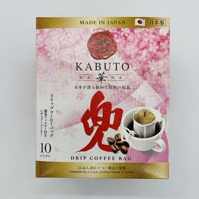 KABUTO red Drip coffee