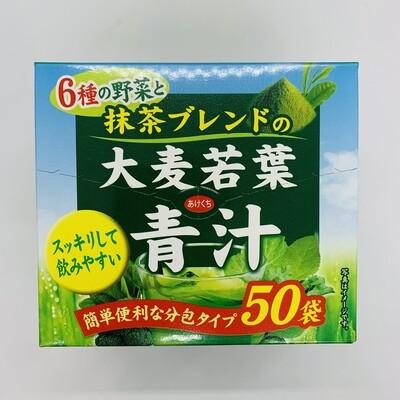 Aojiru 50pc