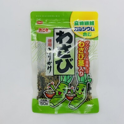 Hamaotome Wasabi Furikake