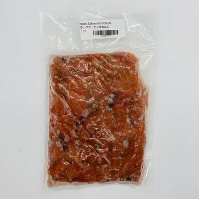 Smoked Salmon Kiriotoshi