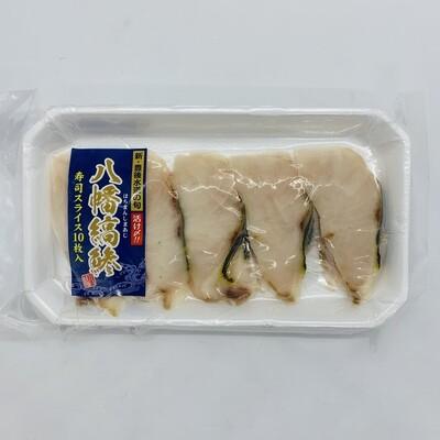 Shima Aji Sliced 10pc JP
