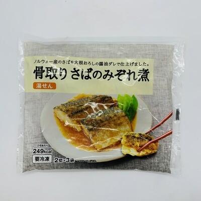Cooked Saba Mizore Ni