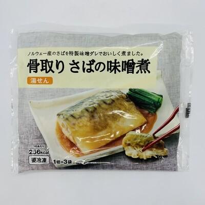 Cooked Saba Miso Ni