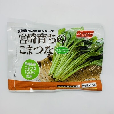 JA FOODS Komatsuna 200g Japan