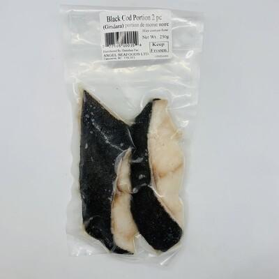 Black Cod Portion 2pc