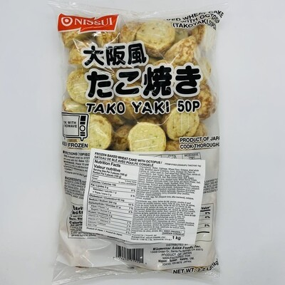 NISSUI Takoyaki 50P