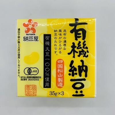 NATTO Yuki Nattoya Yellow