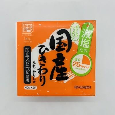 NATTO Kokusan Hikiwari 40gx2