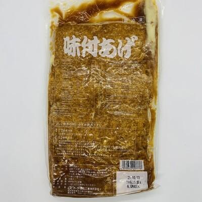 OK Inari Ajitsuke Square