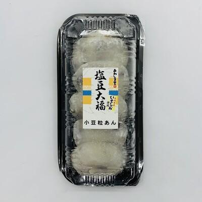 AWASHIMA Shio Mame Daifuku