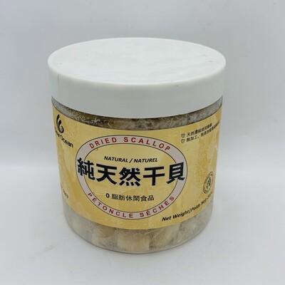 ClearOcean Dried Scallop