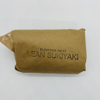 SUGIYAMA Lean Sukiyaki Beef 1Lb
